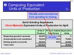 computing equivalent units of production1