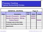 process costing typical accounting entries4