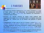 i farisei1