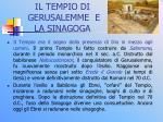 il tempio di gerusalemme e la sinagoga