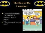 the role of the consumer1
