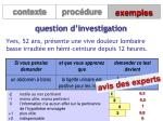 question d investigation1