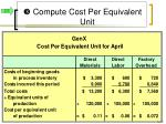 compute cost per equivalent unit