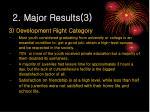 2 major results 3