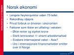 norsk konomi