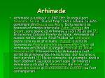 arhimede1