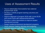 uses of assessment results