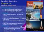 le cahier d exercices chapitre 13 les loisirs culturels1