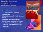 le cahier d exercices chapitre 13 les loisirs culturels4
