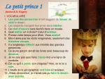 le petit prince 1 antoine de st exup ry