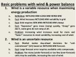 basic problems with wind power balance
