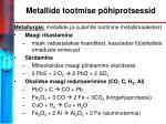 metallide tootmise p hiprotsessid