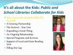 it s all about the kids public and school libraries collaborate for kids