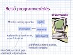 bels programvez rl s