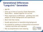 generational differences long civic generation