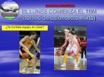 recreos din micos el lunes comienza el tbm torneo de baloncesto mixto1