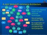 a joint venture e commerce architecture