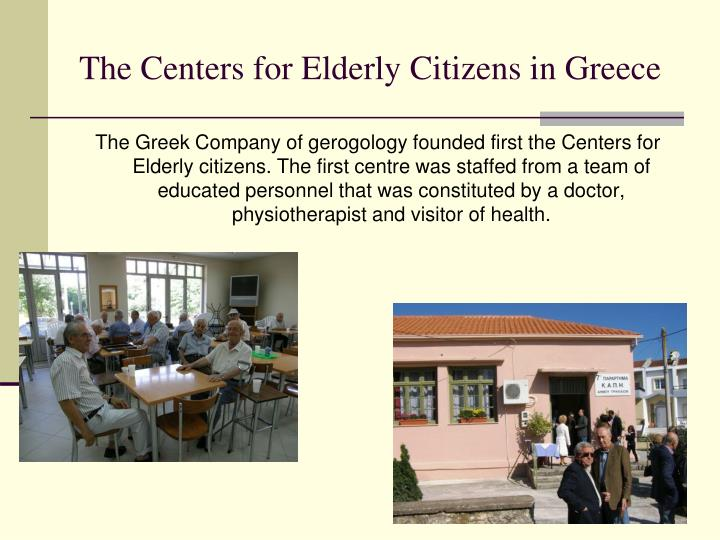 The c enters for elderly citizens in greece1