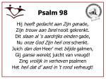 psalm 981