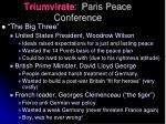 triumvirate paris peace conference