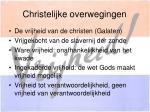 christelijke overwegingen