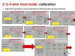 2 1 4 wire vout mode calibration1