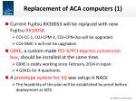 replacement of aca computers 1
