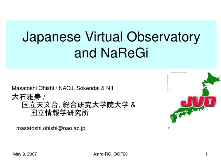 japanese virtual observatory and naregi n.
