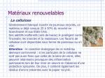 mat riaux renouvelables