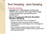 teori sampling jenis sampling3