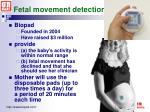 fetal movement detection