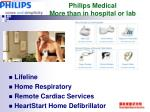 philips medical more than in hospital or lab