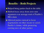 benefits both projects