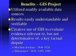 benefits gis project