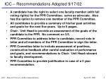 ioc recommendations adopted 9 17 021