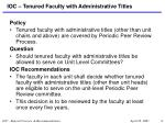 ioc tenured faculty with administrative titles