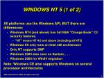 windows nt 5 1 of 2
