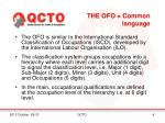 the ofo common language