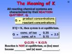 the meaning of k5