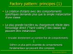 factory pattern principes 1
