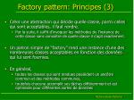 factory pattern principes 3