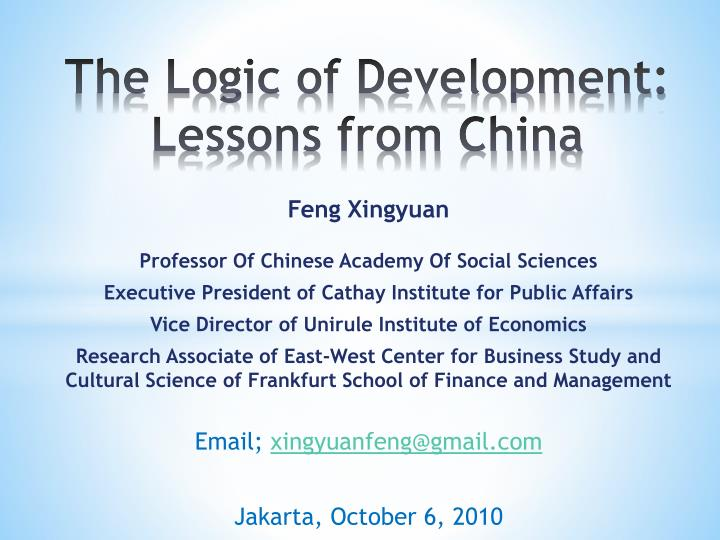 the logic of development lessons from china n.