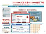 elsevier reaxys