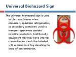 universal biohazard sign