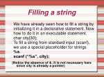 filling a string