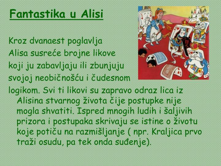 Fantastika u Alisi