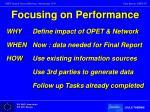 focusing on performance