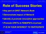 role of success stories