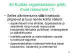 4d kuidas organisatsioon juhib muid ressursse 1