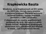 krapkowicka baszta